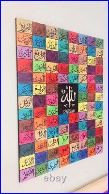 Beautiful ISLAMIC CANVAS HANDPAINTED CALLIGRAPHY ART 99 ALLAH Name 32 40 Eid G