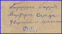 Martiros Saryan, Near Aragats Mountain, 1947 ORIGINAL OIL ON CANVAS