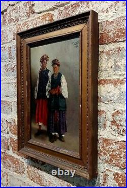 Ukrainian Traditional Female Outfits 19th century Oil painting